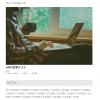 WordPressの「Simplicity」テーマ内にAMPデザインテンプレートの「Simp」を導入してみた
