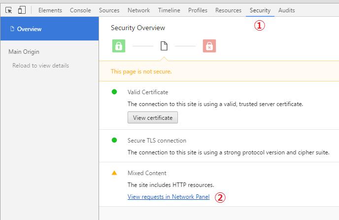 Chromeブラウザ デベロッパー・ツール 「Security」の項目から混在コンテンツを表示