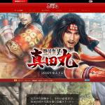 コーエーテクモゲームスから『戦国無双 ~真田丸~』が2016年発売予定