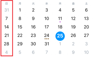 Fantastical 2 for iPhone デフォルトでは週の開始曜日は「日曜日」