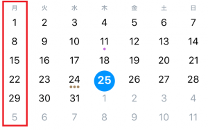 Fantastical 2 for iPhone 週の開始曜日を「月曜日」に変更