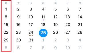Fantastical 2 for iPhone 週の開始曜日を「月曜日」に変更