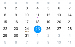 Fantastical 2 for iPhone 通常はホワイト