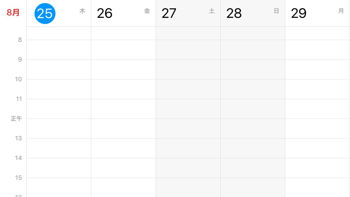 Fantastical 2 for iPhone 「週」の週末の強調表示