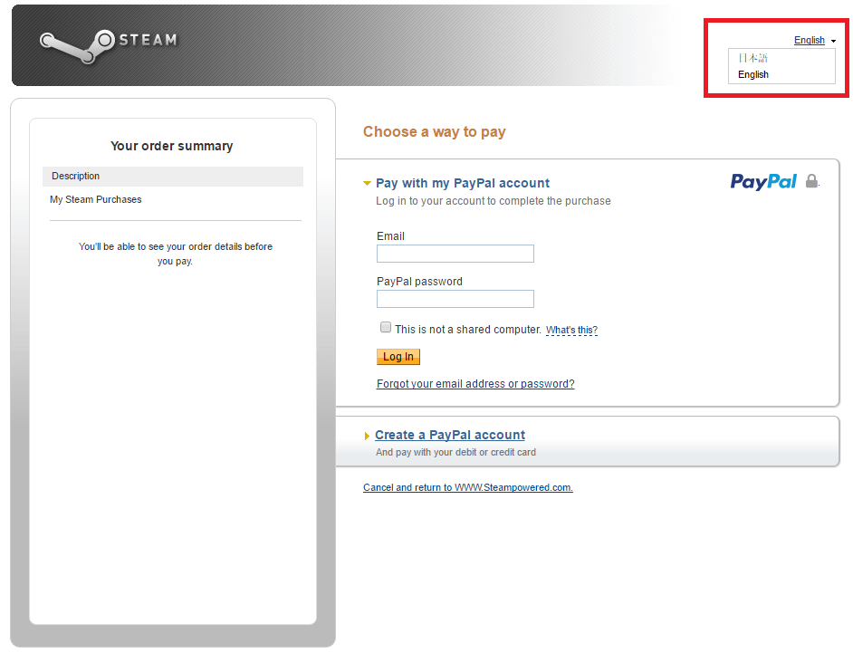Steam PayPalページで右上にある「日本語」を選択