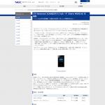 NECプラットフォームズから「Aterm MR05LN」が発表