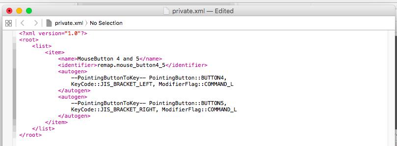 「Karabiner」 書き換えられた「private.xml」