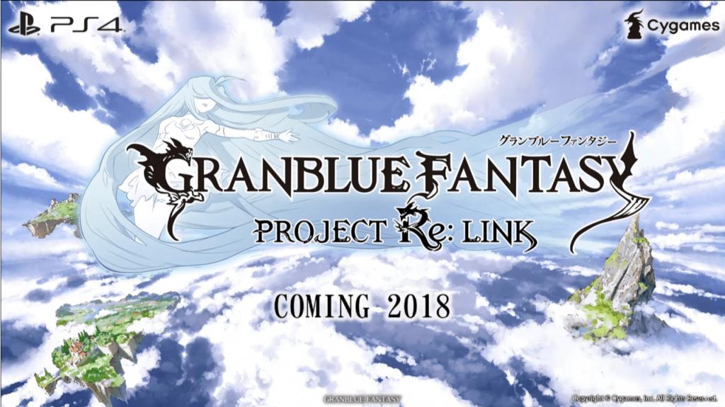 グランブルーファンタジー 『Project Re:LINK』