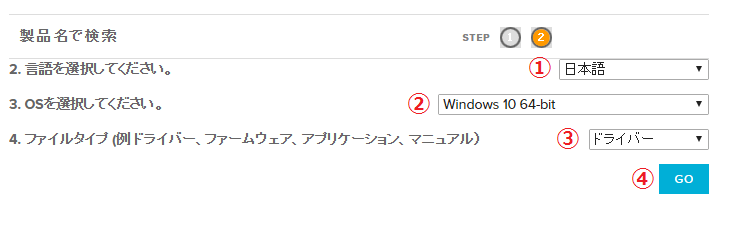Creative「Sound Blaster Z」Windows10用 言語、OS、ドライバを選択