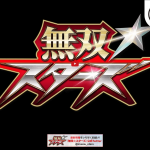 2016 PlayStation Press Conference in Japanにて「無双☆スターズ」が発表