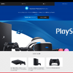 PlayStation 4 Proの予約をポチった理由
