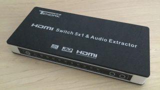 Tendakの音声を分離できるHDMIセレクターを買ってみた