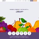 人工知能でWebサイトを分析して改善を提案してくれる「Juicer」を利用してみた