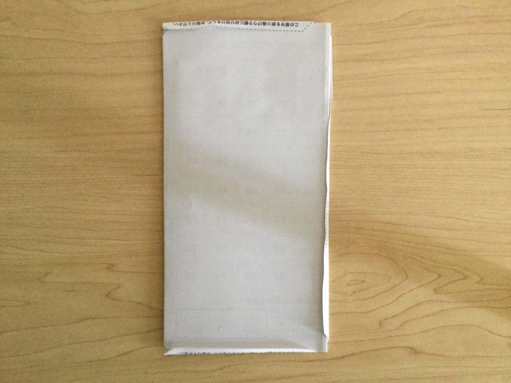 ネピア 完成した応募用紙の裏面
