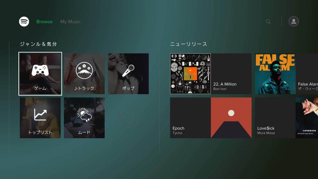 PS4 「Spotify」 ジャンル&気分