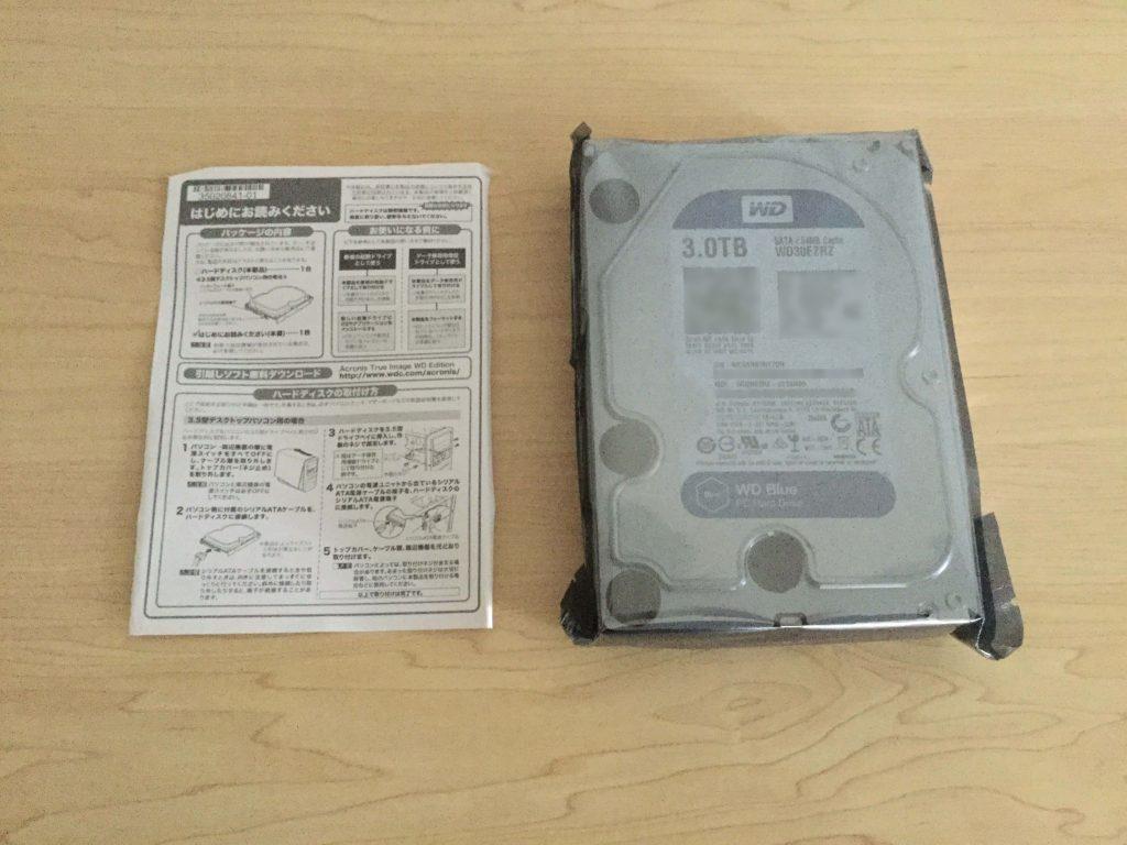 3TB「WD Blue」 内容物は取扱説明書とHDD本体