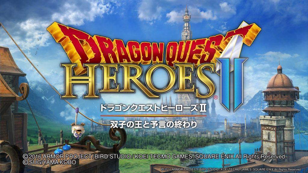 ドラゴンクエストヒーローズⅡ -双子の王と予言の終わり- 1