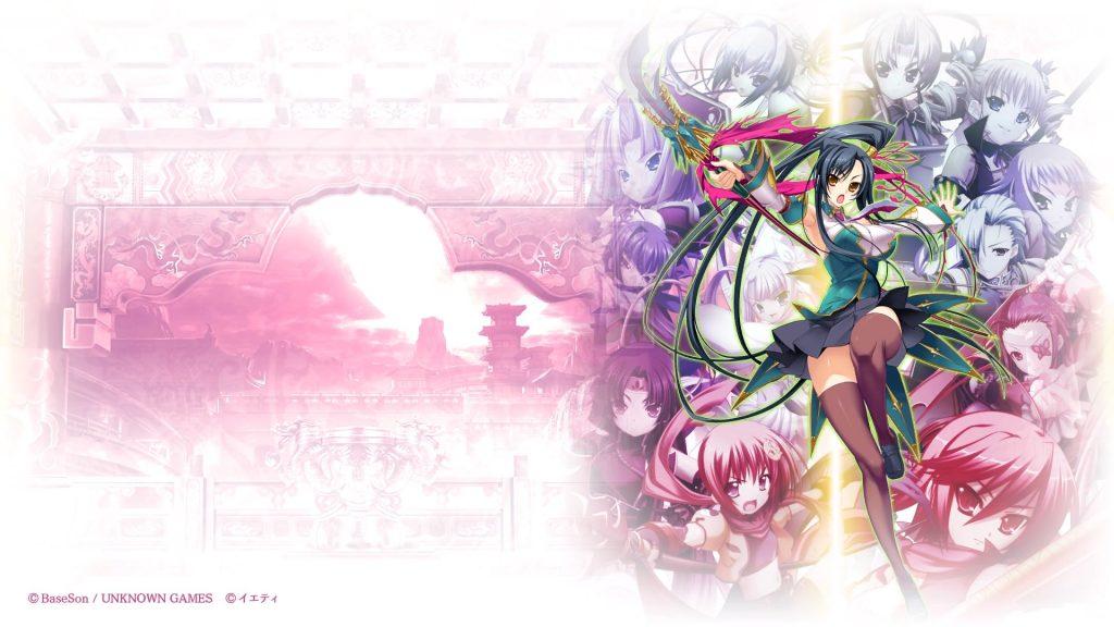 恋姫†演武 2