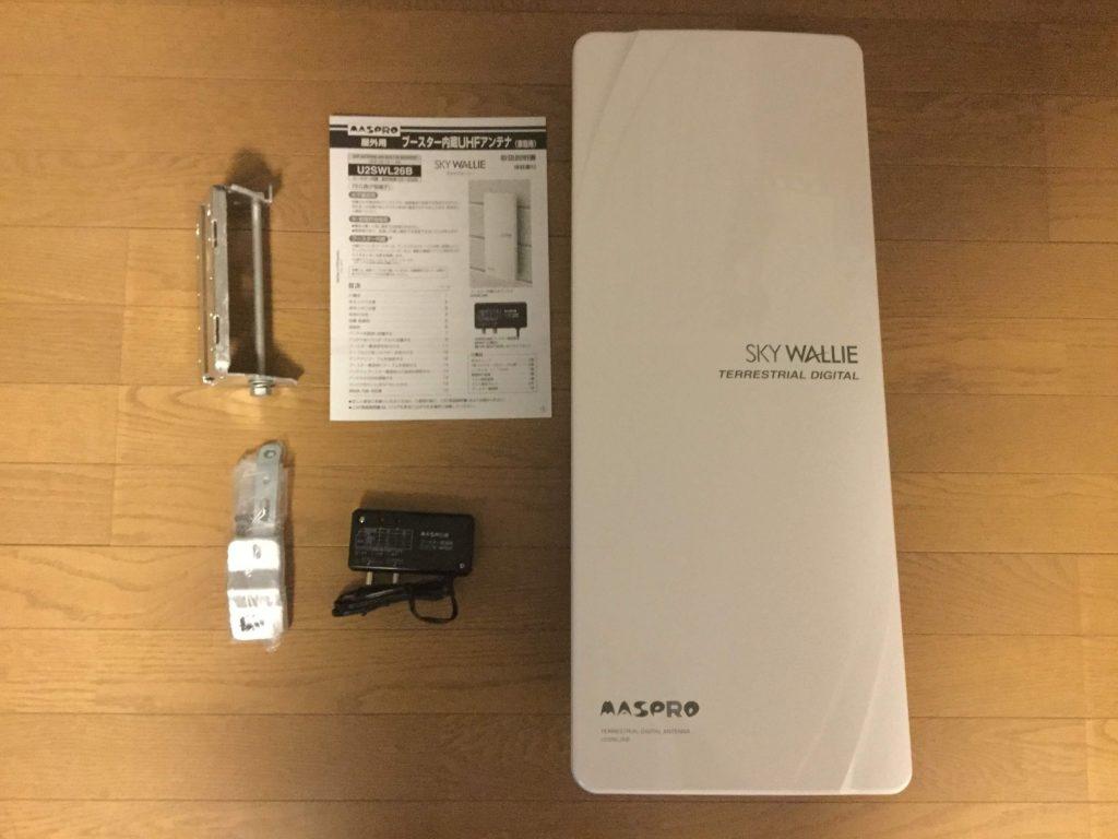 マスプロ電工スカイウォーリーU2SWL26B 内容物は本体、ブースター、取扱説明書、取付用の金具
