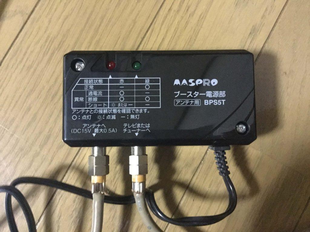 マスプロ電工スカイウォーリーU2SWL26B 左側をアンテナ、右側をテレビと接続