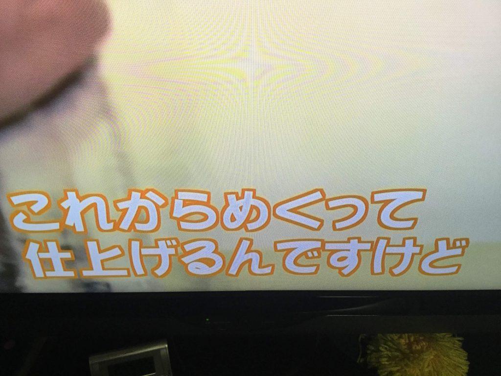 マスプロ電工スカイウォーリーU2SWL26B テレビが映り