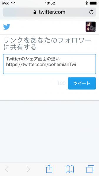 公式のTwitter画面からツイート(公式)
