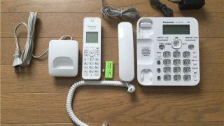 パナソニックの子機付きデジタルコードレス電話機(VE-GD35DL-W)を買ってみた
