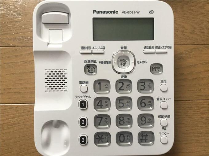 パナソニック 電話機(VE-GD35DL-W) 電話機本体