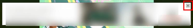YouTubeの広告 通常は広告内の右上にある「x」ボタンを押す