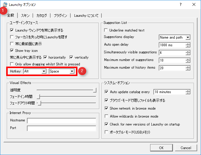 Launchy 「全般」タブの「Hotkey」で変更することができる