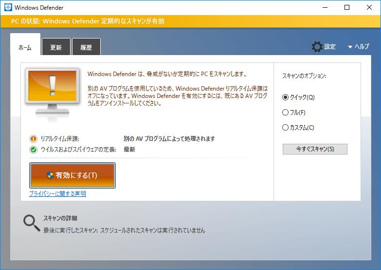 アマテンで購入したウェブマネーを登録すると利用 …