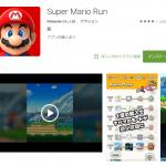Android版のスーパーマリオランが配信開始