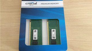 メモリ不足を解消するためにCrucialのDDR4 デスク用メモリー(16GB x2)を購入してみた