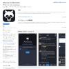 マストドンのiOSアプリ、「Amaroq for Mastodon」がマルチインスタンスに対応したので設定してみた