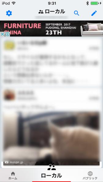Ore2 ローカル画面