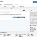 Twitterのツイートとマストドンのトゥ-トをTweetDeckで同時に行うChrome拡張の「Tooter」を使ってみた