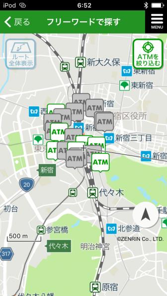 ゆうちょ銀行 ATM検索 最寄りのゆうちょATMが表示
