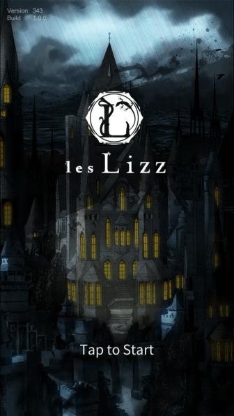 les Lizz スタート画面が表示