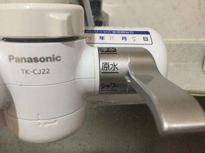 パナソニック TK-CJ22-S 浄水器 浄水、原水、シャワーの3つの放水方法を選択