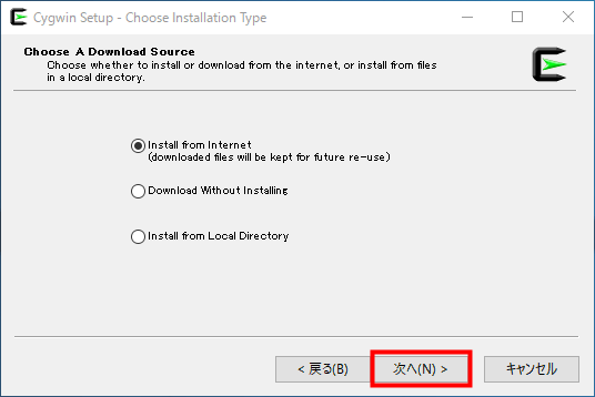 Cygwin 「Install from Internet」を選択し、「次へ」をクリック