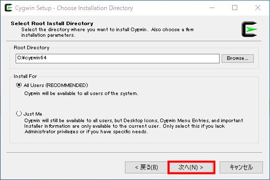 Cygwin インストール先と使用者を決めて、「次へ」をクリック