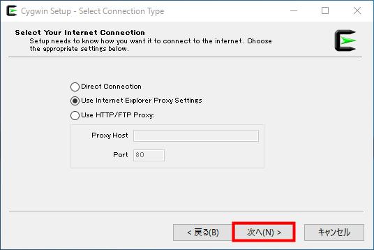 Cygwin IEを選択し、「次へ」をクリック