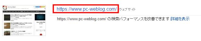 Google Search Console 新しく表示されるURLをクリック
