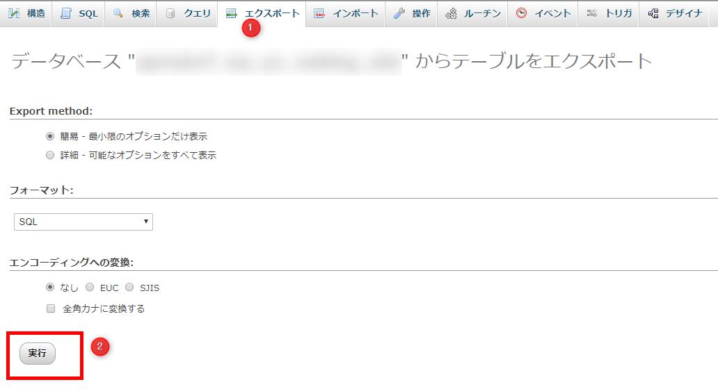 @IT:HTTPサーバにあるファイルをダウンロードす …