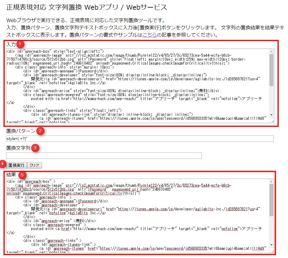 iPentecの使い方