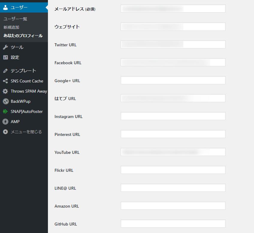ユーザーのプロフィールからフォローボタンを設定