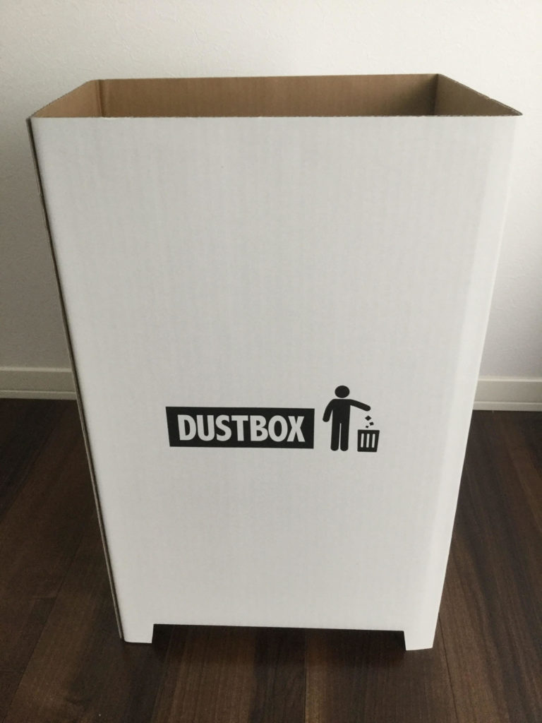Amazon.co.jp限定 撥水加工 ダンボール ダストボックス 分別 ゴミ箱 Amazon.co.jp限定 撥水加工 ダンボール ダストボックス 分別 ゴミ箱 45リットルのゴミ袋が入る