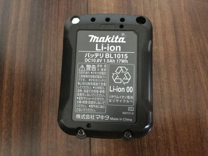 マキタ 充電式クリーナ L107FDSHW バッテリー