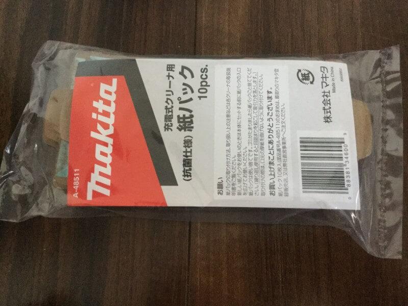 マキタ 充電式クリーナ L107FDSHW ゴミ受けようの紙パック