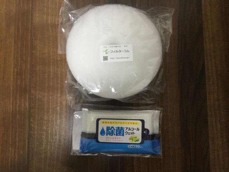 バクマ工業 REPF-150/REP-150対応品 換気口フィルター 給気口フィルター 24時間換気フィルター